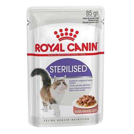 Корм влажный для кошек ROYAL CANIN Sterilised 85г соус стерилизованных пауч