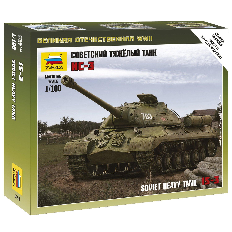 8d208819b Модель сборная Звезда Советский танк ИС 3 - купить в интернет ...