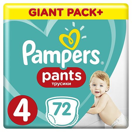 Подгузники-трусики Pampers Pants 9-15кг 72шт