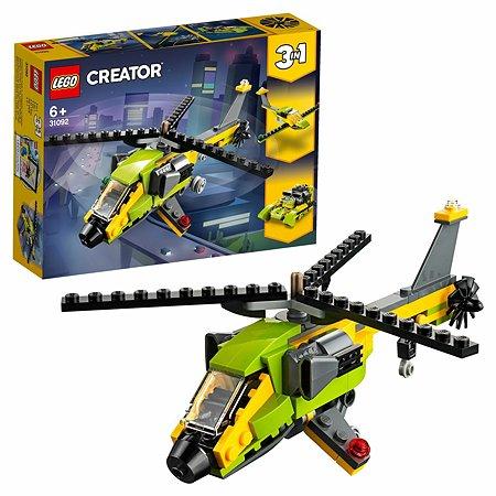 Конструктор LEGO Creator Приключения на вертолёте 31092