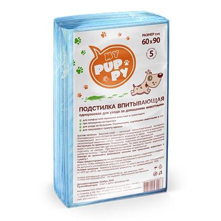 Пеленки для животных MY PUPPY 60*90 5 шт MY PUPPY