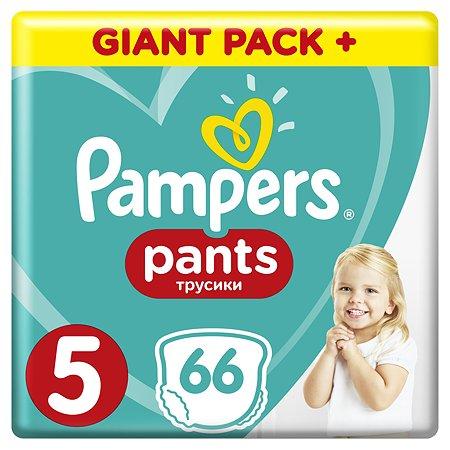 Подгузники-трусики Pampers Pants Junior 12-17кг 66шт