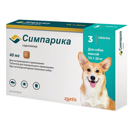 Препарат инсектоакарицидный для собак Zoetis Симпарика 40мг №3 таблетки