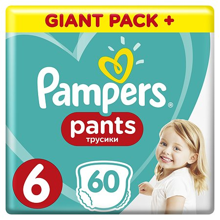 Подгузники-трусики Pampers Pants Extra Large 15+кг 60шт