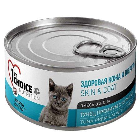 Корм для котят 1st Choice тунец премиум с курицей консервированный 85г