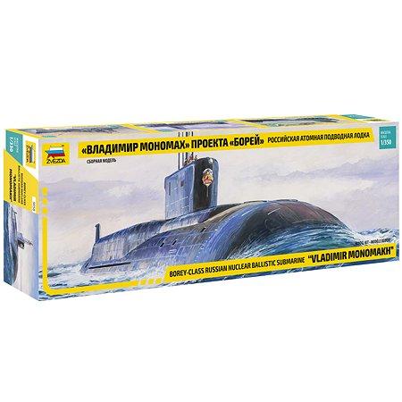 Модель сборная Звезда Атомная подводная лодка Владимир Мономах