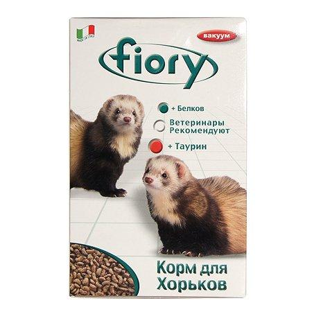 Корм для хорьков Fiory Farby 650г