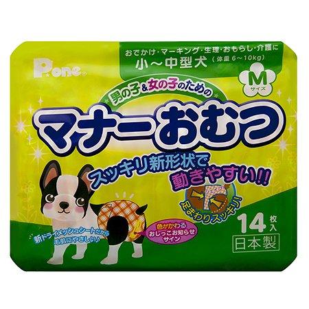 Подгузники для собак P.One M 14шт