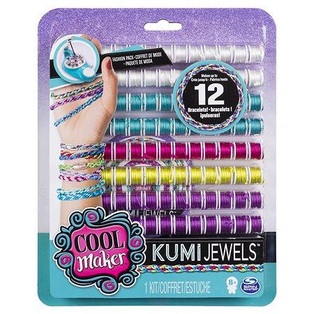 Набор Cool Maker Материалы для творчества Jewels большой 6038304/20090592