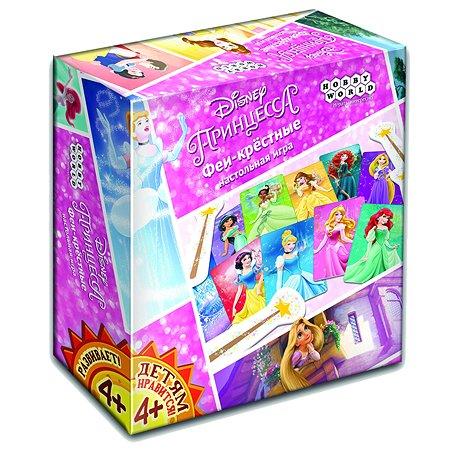 Настольная игра Hobby World Принцесса.Феи-крёстные