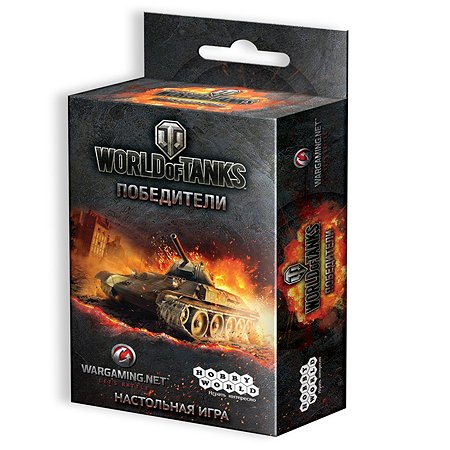 Игра Hobby World World of Tanks: Победители