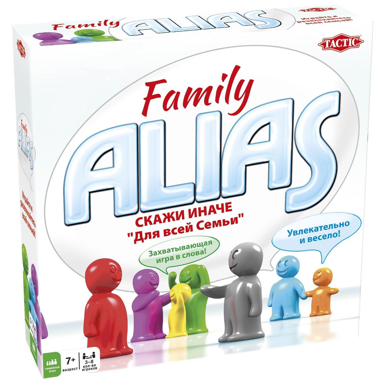 Игра настольная Tactic Games Скажи иначе для всей семьи 2