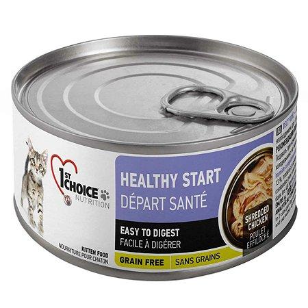 Корм для котят 1st Choice Здоровый старт курица в масле тунца консервированный 85г