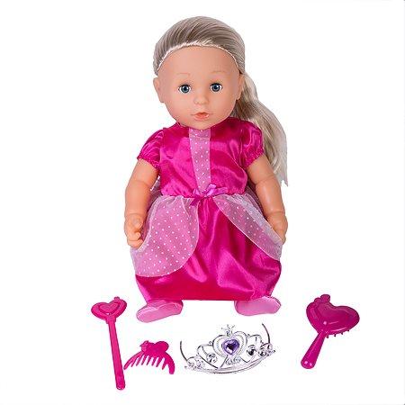 Кукла Demi Star Принцесса Шарлотта