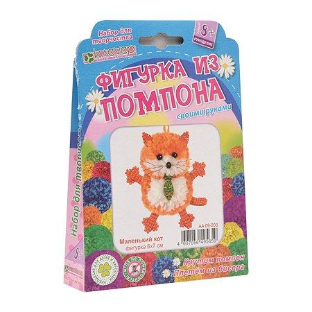Набор для творчества КЛЕVЕР Маленький кот