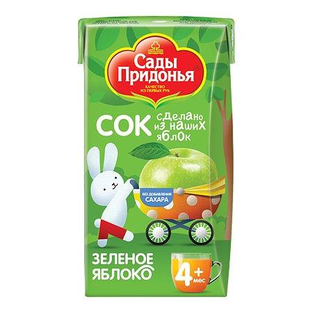 Сок Сады Придонья зеленое яблоко осветленный 0,125л с 4 месяцев
