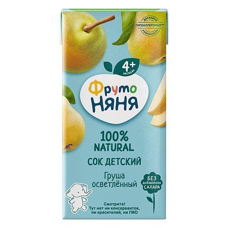 Сок ФрутоНяня из груш 0,2 л с 4 месяцев