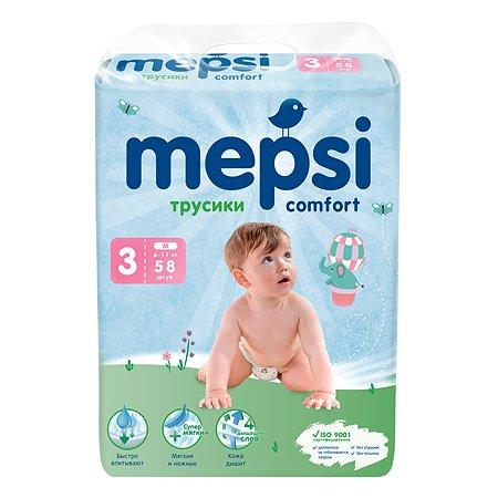 Подгузники-трусики Mepsi M 6-11кг 58шт