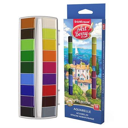 Краски ArtBerry 18цветов 41736