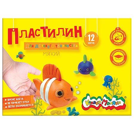 Пластилин Каляка-Маляка 12 цветов +стек  3+
