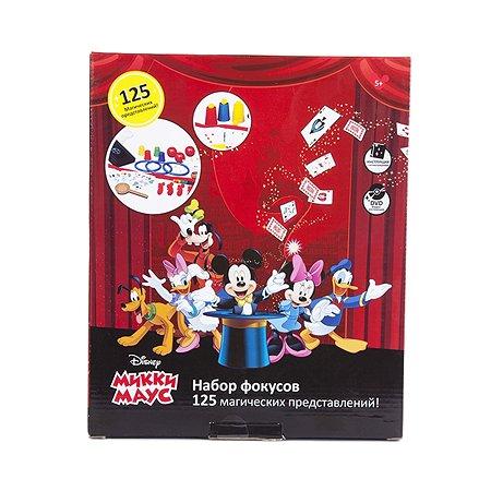 Набор фокусов Disney 125 фокусов