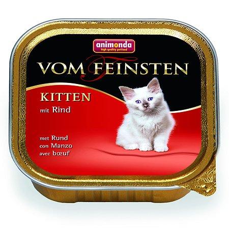 Корм влажный для котят ANIMONDA Vom Feinsten Kitten 100г с говядиной пауч