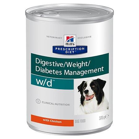 Корм для собак HILLS Prescription Diet w/d Digestive/Weight Management при сахарном диабете с курицей консервировавнный 370г