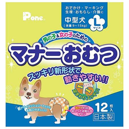 Подгузники для собак P.One L 12шт