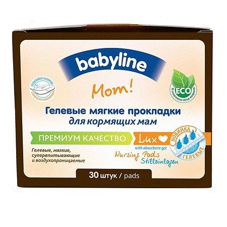 Вкладыши гелевые Babyline LUX для груди 30 шт.