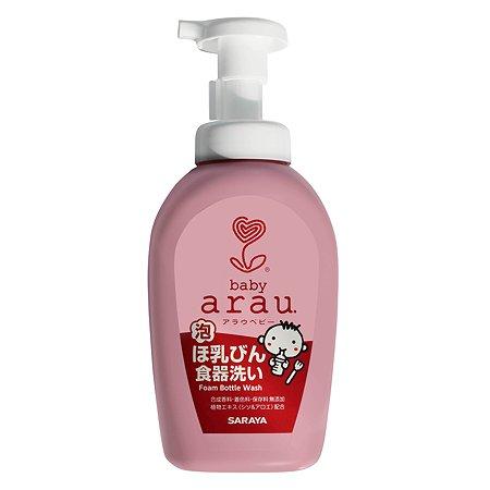 Жидкость для мытья посуды Arau baby 500мл 25819