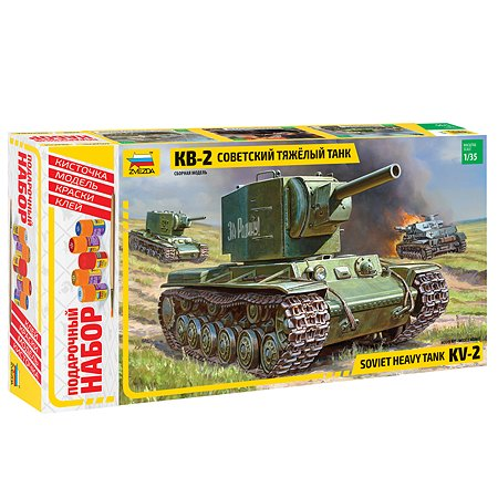 Модель сборная Звезда Советский танк КВ 2