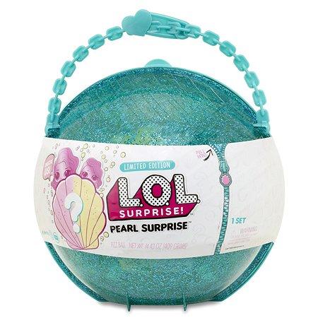 Игрушка LOL Жемчужина в непрозрачной упаковке (Сюрприз) 551508