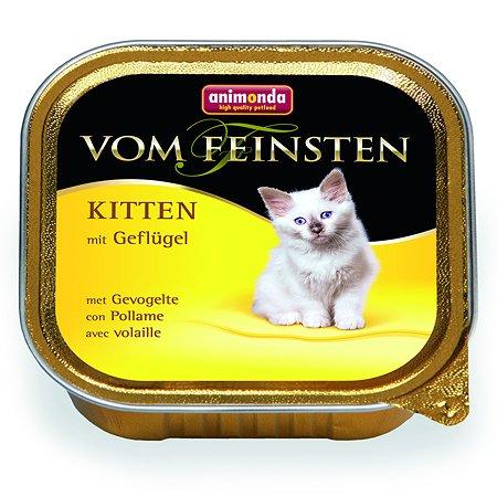 Корм влажный для котят ANIMONDA Vom Feinsten Kitten 100г с мясом домашней птицы пауч