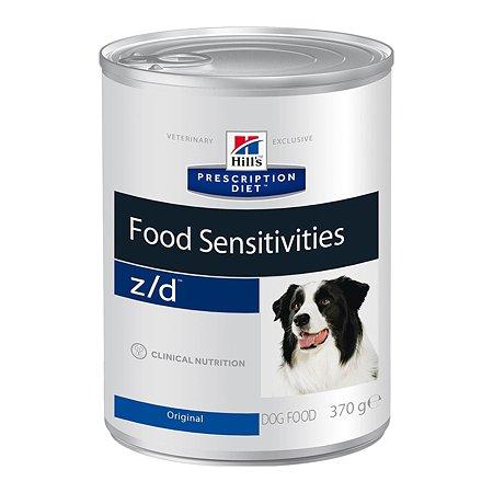 Корм для собак HILLS Prescription Diet z/d Food Sensitivities для кожи при пищевой аллергии консервированный 370г