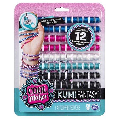 Набор Cool Maker Материалы для творчества Fantasys большой 6038304/20102303