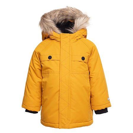Куртка Play Today жёлтая