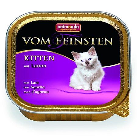 Корм влажный для котят ANIMONDA Vom Feinsten Kitten 100г с ягненком пауч