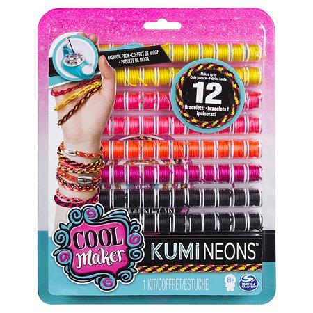 Набор Cool Maker Материалы для творчества Neons большой 6038304/20102304