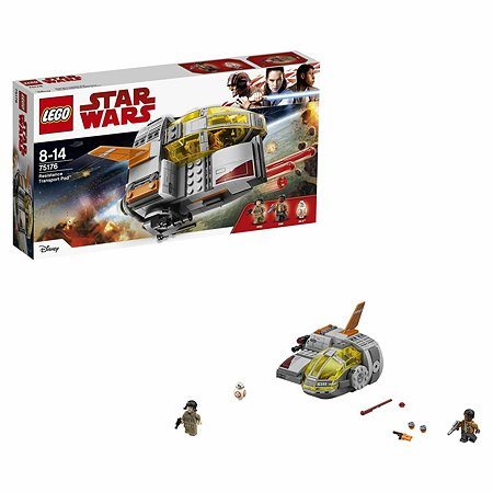 Конструктор LEGO Star Wars TM Транспортный корабль Сопротивления (75176)