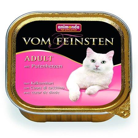 Корм влажный для кошек ANIMONDA Vom Feinsten Adult 100г с сердцем индейки пауч