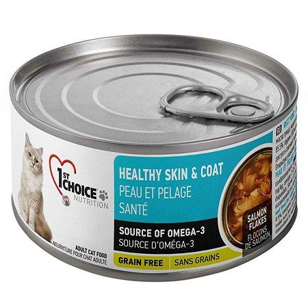 Корм для кошек 1st Choice Здоровая кожа и шерсть лосось в масле тунца консервированный 85г