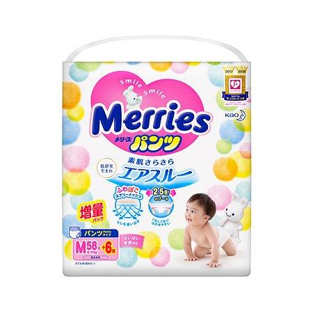 Подгузники-трусики Merries M 6-11кг 58+6шт
