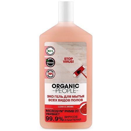 Гель для мытья полов Organic People Эко 500мл