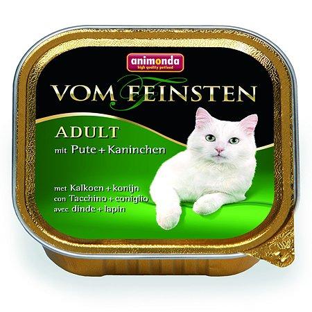 Корм влажный для кошек ANIMONDA Vom Feinsten Adult 100г с индейкой и кроликом пауч
