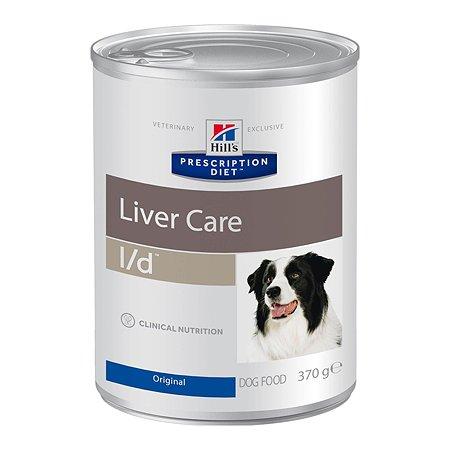 Корм для собак HILLS Prescription Diet l/d Liver Care для печени консервированный 370г