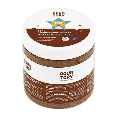 Соль для ванн Aquatory Горячий шоколад 500г