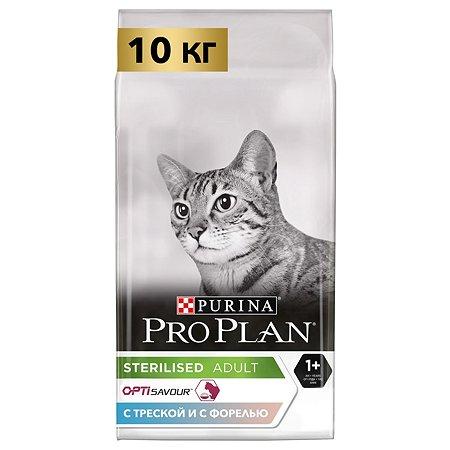 Корм для кошек PROPLAN стерилизованных форель и треска 10кг