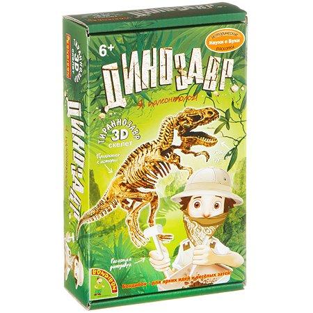 Набор Bondibon Французские опыты Науки с Буки Тираннозавр 550453-1