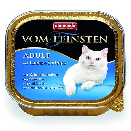 Корм влажный для кошек ANIMONDA Vom Feinsten Adult 100г с лососем и креветками пауч
