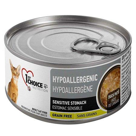 Корм для кошек 1st Choice гипоаллергенный утка с картофелем и тыквой консервированный 85г